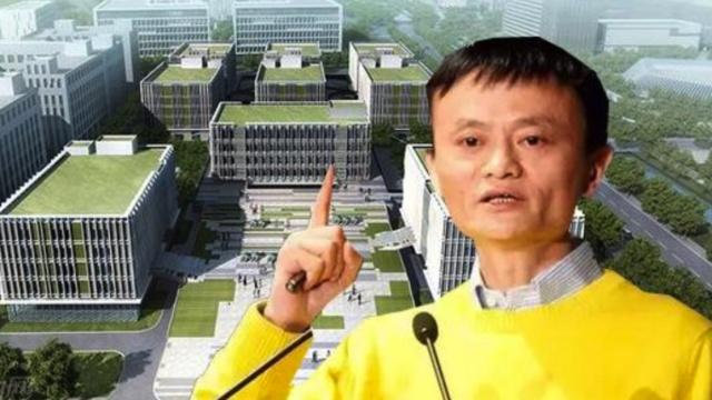 马云揭秘云谷学校:可能考不上大学