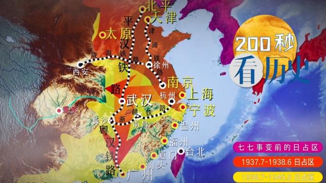中国地图告诉你,日本侵华为啥失败