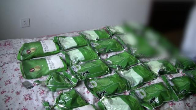 瘾君子冰毒换海洛因吸,茶叶袋藏毒