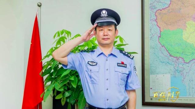全國百佳刑警推選—劉燦洲