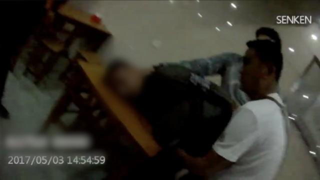 实拍:吸毒男饭店贩毒,当场被抓