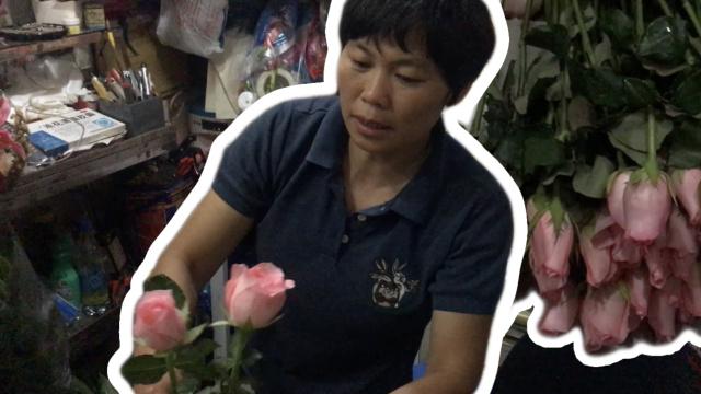 5平方!24年!阿姨的花店不凋谢