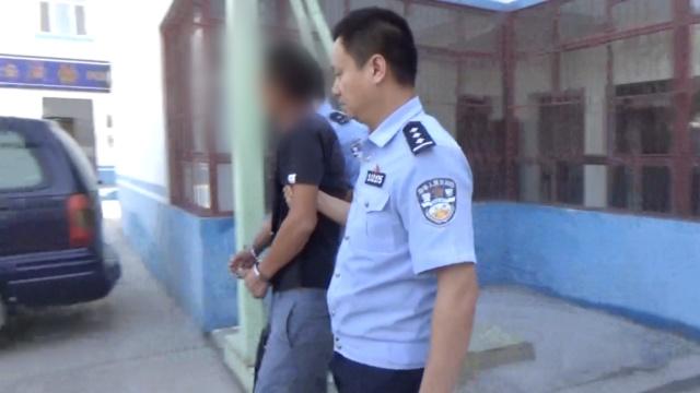 男子抢劫杀人,漂白身份逃20年被抓