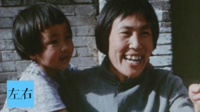 70年代一个北京女权主义者生活纪录