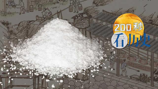 古代的食盐,为什么比毒品还暴利?