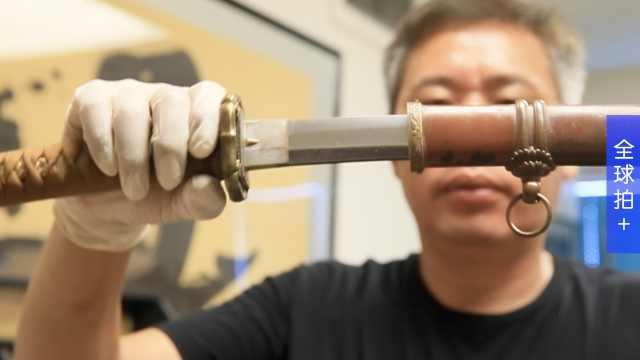 华裔花数百万美金收藏日军侵华文物