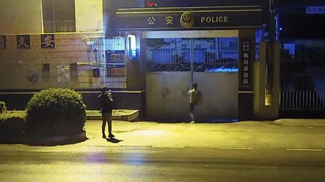 醉汉警局门前闹事:1人踢门,1人录像