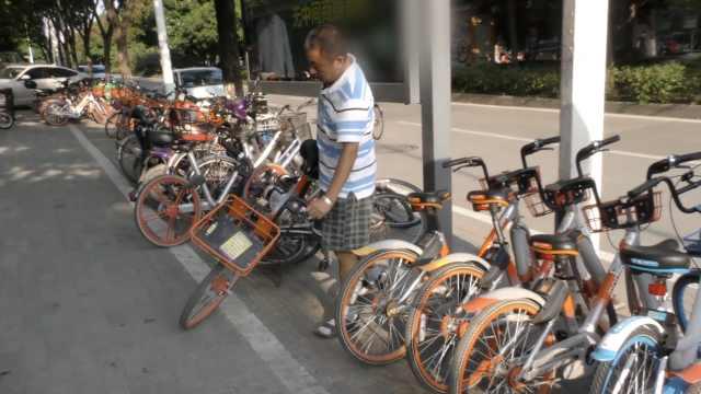 爱心不退休!老人每天归置共享单车