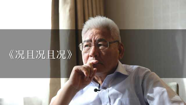 日本如何从山寨中国文化转型成功?