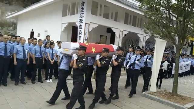 辅警办案时遭袭牺牲,3万人含泪送别