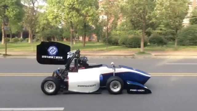 超炫酷!3D打印方程式赛车亮相长沙