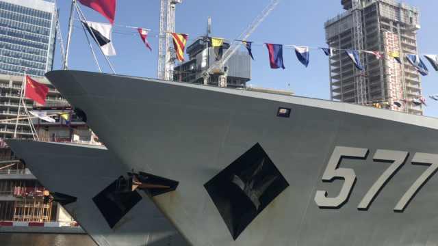 威武!中国军舰首次开进泰晤士河