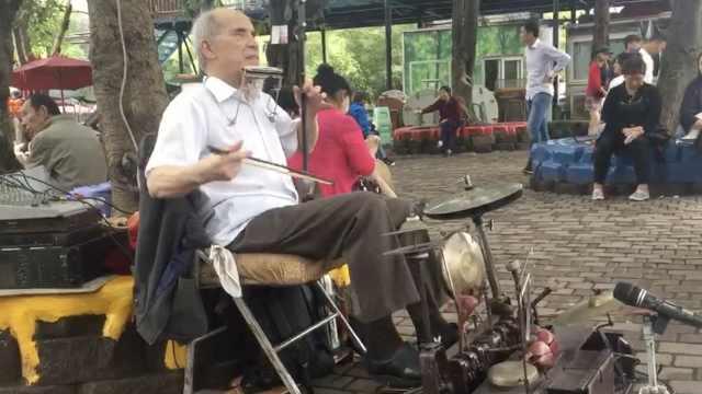 盲老汉同时奏15种乐器,1人自组乐队