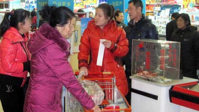 为什么超市总有大妈问你要购物小票