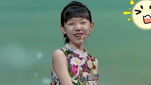 12岁最强飞花令 小才女贺莉然