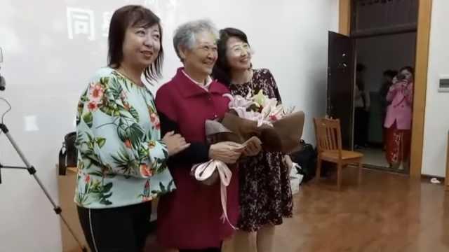 毕业30年,同学相会为80岁教授庆生