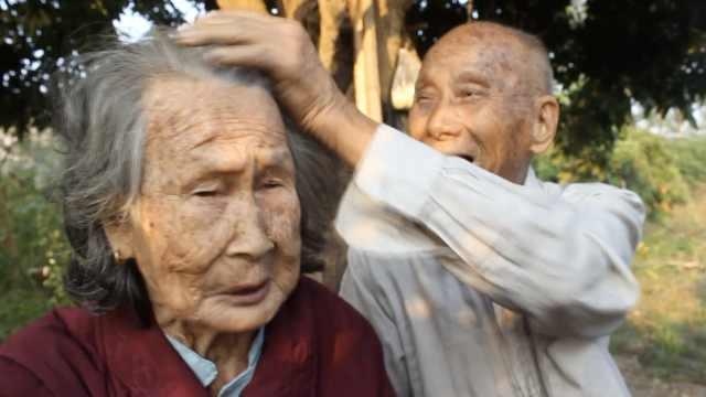 百岁夫妻牵手79载,爱过二人世界