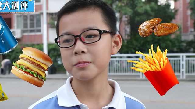 小学生测评90后最爱吃的零食!