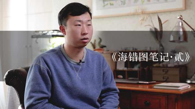 新书|博物小亮揭秘最奇葩皇家画谱