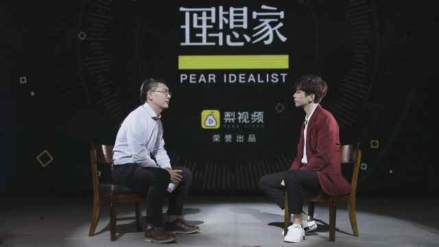 逼问张皓宸:是市场在追逐我的脚步