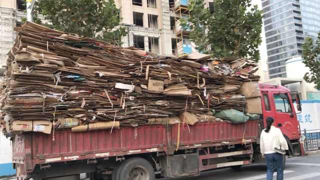 一天6吨!双11后,废纸箱装满卡车