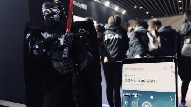 在现场:Bixby解锁人工智能新姿势