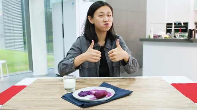 里外都有料!紫薯唐纳滋试做试吃