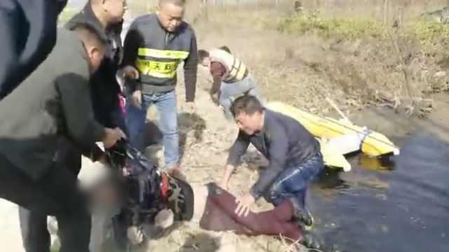 13岁男孩失联4天,水沟里捞起尸体