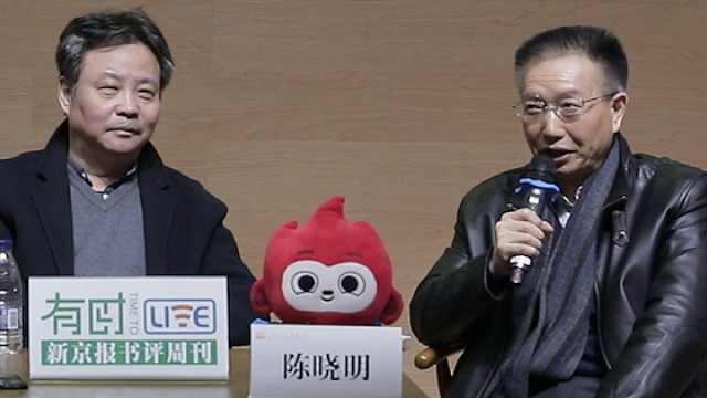 教授陈晓明:马原是第一个先锋派