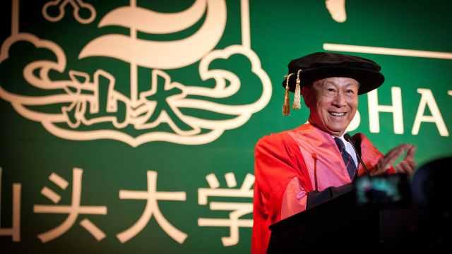 李嘉诚捐建汕头大学,80亿圆儿时梦