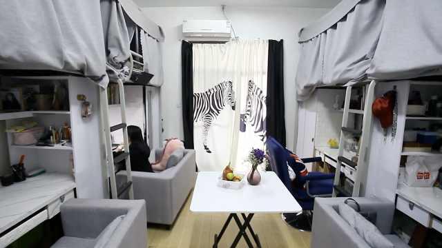 4女学霸花3千元,打造北欧风格寝室