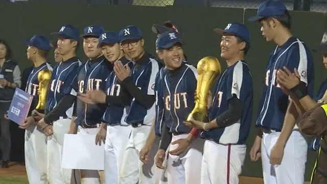 两岸学生棒球赛 他们拿了冠军!