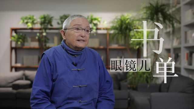 艺术史学者徐小虎:了解中国艺术史,推荐这些讲座和书