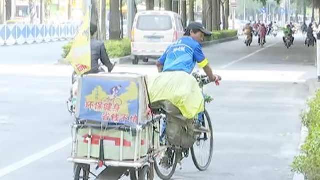东北汉子半年骑行1万多里,宣传环保
