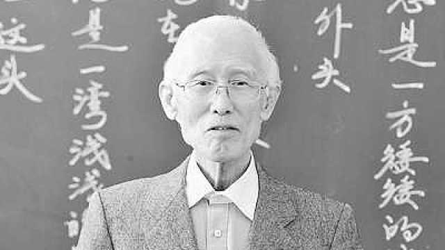 《乡愁》诗人余光中病逝,享年90岁