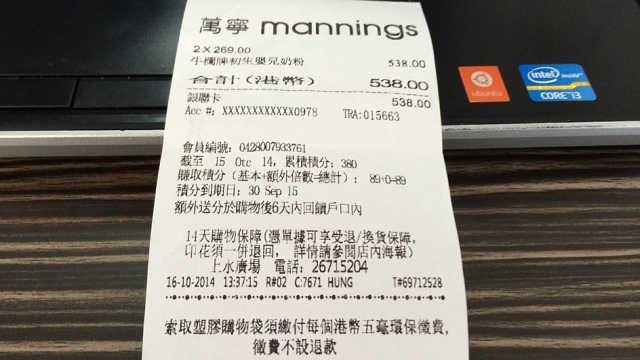 超市小票到底有什么用?