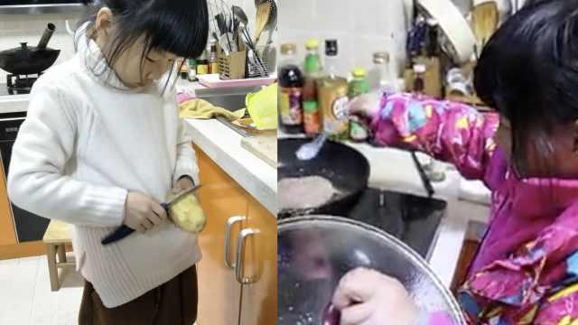 父母是医生,10岁女孩每天放学做饭