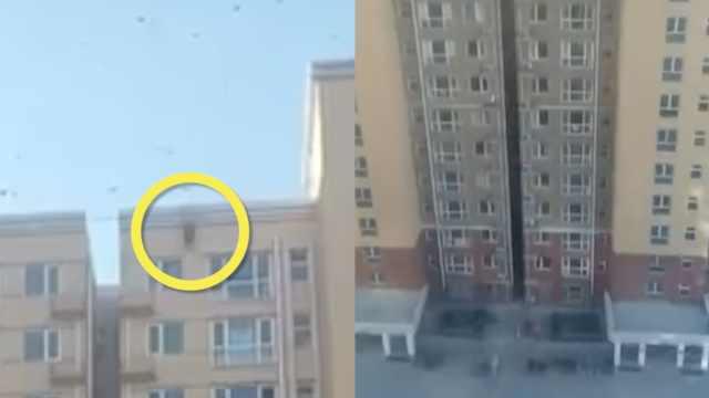 吓人!男子扒30层高楼楼顶最终坠亡
