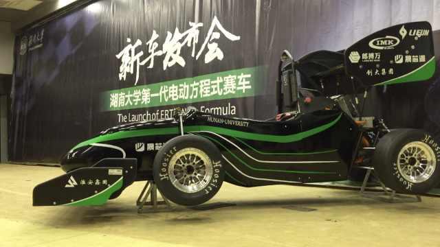 高校发布电动赛车,加速堪比法拉利?