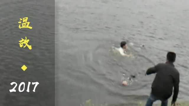 初中生勇救落水儿童,被评江西好人