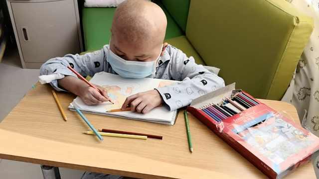 噬血癥男童愛畫畫,勵志15歲開畫室