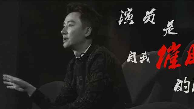 黄轩开腔|演《妖猫传》靠自我催眠
