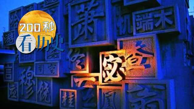 日本姓很搞笑?中国姓才是最奇葩!
