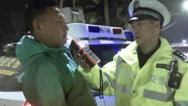 酒驾司机弃车逃跑被捕,谎称没开车