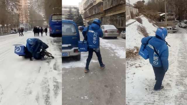 外卖哥雪中骑车摔倒,一瘸一拐送餐