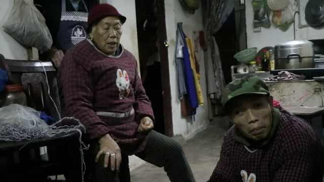 母爱似海!79岁慈母养脑瘫儿48年
