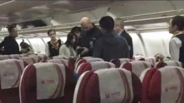 北京一国际航班重大盗窃,使馆警告