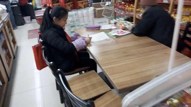 女孩超市写作业等妈,感慨数学好难