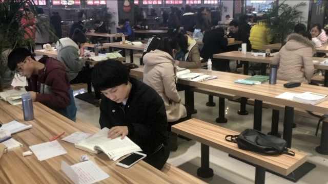期末考试季!大学生食堂闻饭香备战