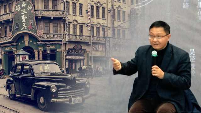 李天纲:很多人不满上海文化总怀旧